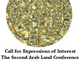 Call for Expressions of Interest