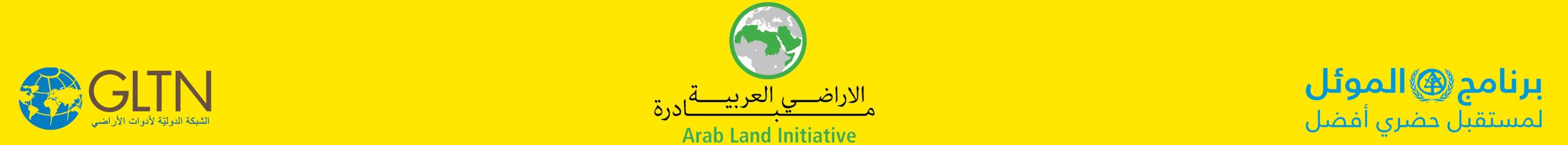 GLTN's Arab Land Initiative