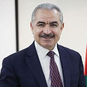 Mohammad Ibrahim Shtayyeh, Prime Minister, Palestinian National Authority