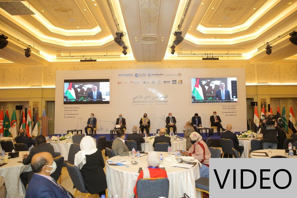 Second Arab Land Conference, 22-24 February 2021, Cairo, Egypt (15 minutes)