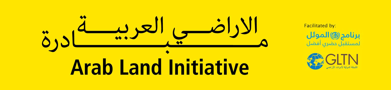 GLTN's Arab Land Initiative
