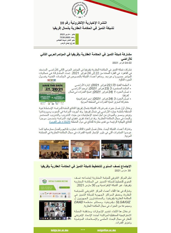 NELGA North African Newsletter N°10 – AR
