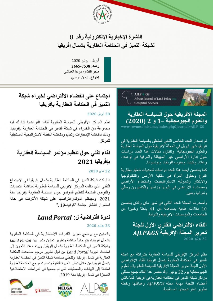 NELGA North African Newsletter N°8 - AR