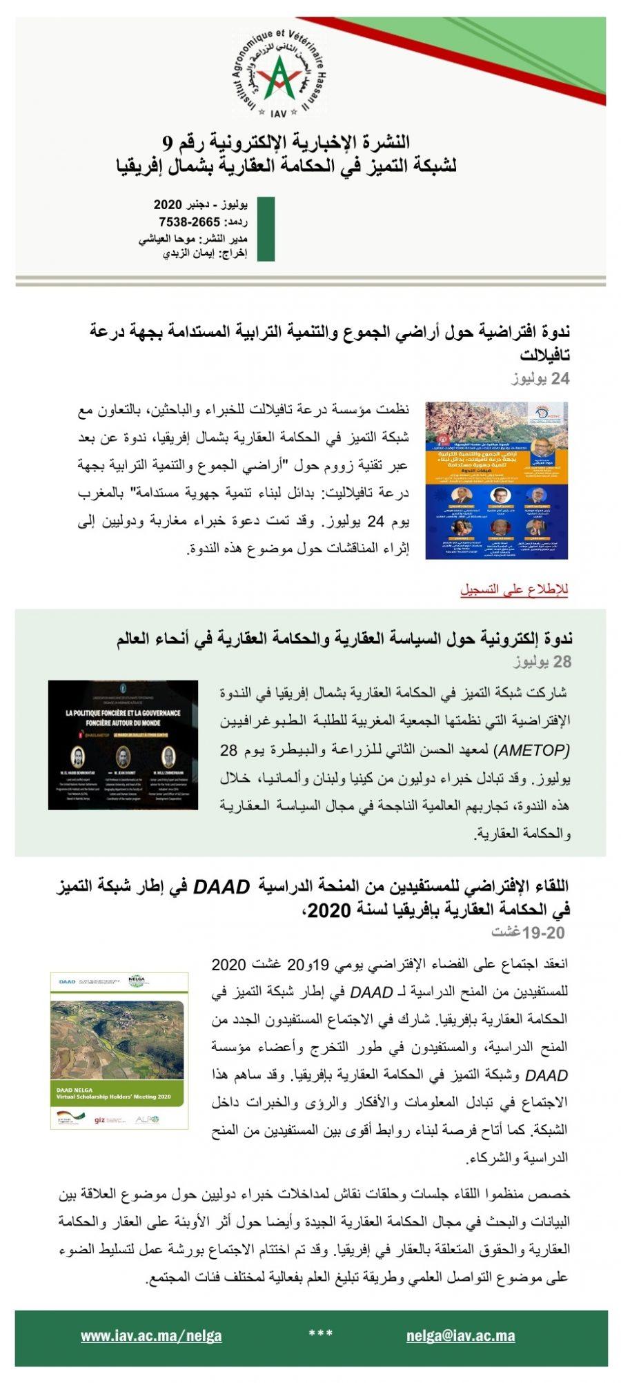 NELGA North African Newsletter N°9 – AR